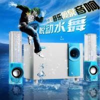 三旭Q80 七彩水舞音乐喷泉音响 电脑音响2.1 低音炮 限时折扣150