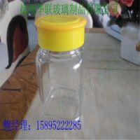 厂家直销优质玻璃蜂蜜瓶【保证质量】优质500g玻璃蜂蜜瓶