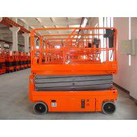 供应宁夏电动自行式升降机、宁夏电动液压升降机、宁夏液压货梯。