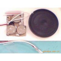 供应电子玩具IC(图)音乐芯片、儿童宝宝用的产品、开发孩子的智商