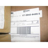 现货供应3M9482PC原装正品双面胶