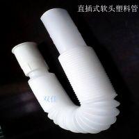 余姚厂家直供双佳万能胶头型精品脸盆塑料下水管软头白色80CM