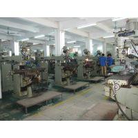 提供机械加工/机加工/车铣机加工/非标机械零部件加工