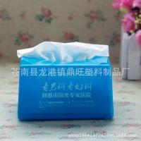 方形纸巾盒 塑料抽纸盒 餐厅饭店餐巾纸盒 创意抽纸筒 塑料纸巾筒