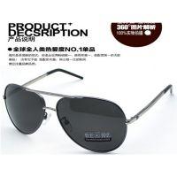 2014新款潮男太阳镜7803男士款偏光镜驾驶镜墨镜蛤蟆镜司机眼镜