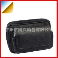 男士迷你韩版多功能手机包零钱包时尚腰包