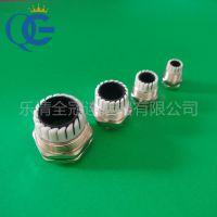 供应电缆接头,防水接头,M32,非常规型号可接受定制 电缆固定头