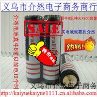 18650电池 锂电池保护板 18650电池保护板 18650电池保护板3.7v
