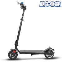 酷车e族厂家供应便携可折叠式电动滑板车,两轮代步思维滑板车
