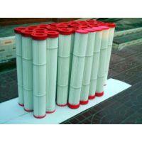 除尘滤芯 HF3015JUV除尘滤芯滤筒