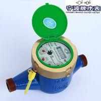宁波牌水表 宁波一厂生产 旋翼液封水表 1寸水表dn25 现货供应