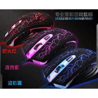 供应追光豹G6 有线USB光电游戏鼠标 专业炫发光背光CF魔兽CS游戏鼠标