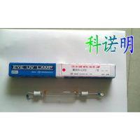 EYE岩崎M04-L41 金属卤素灯管