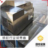 供应瑞典一胜百VIKING高耐磨性高韧性冷作模具钢