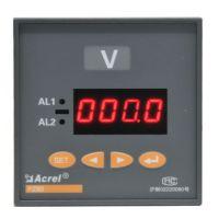 PZ80-AV/C智能直流电表带通讯功能安科瑞厂家直销021-69156957