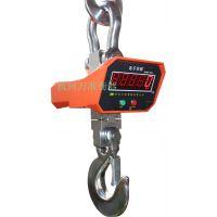 天车吊磅,室内吊秤,电子挂钩秤,海宁吊秤,2吨吊秤,现货