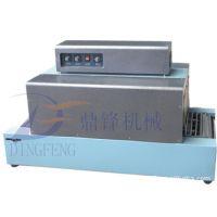 低台远红外收缩机/餐具热收缩机/食品收缩包装机/自动收缩机
