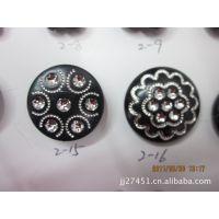 (厂家直销)供应各种款式塑料电镀纽扣  装饰扣  鞋扣