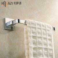 卡萨 五金挂件 毛巾杆 全铜毛巾环 厂家直供 可以订制 畅销款0860