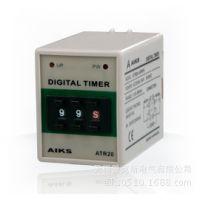 宽电压宽时段多功能时间继电器 ATR20-A
