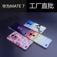 华为mate7手机套mate7手机壳mt7保护tl10外壳Ascend配件cl00