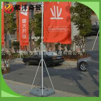 厂家直销  热转印喷绘广告道旗 5米注水广告道旗