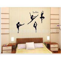 AP6040 批发单色墙贴外贸热销款 第五代 无白边PVC透明膜芭蕾舞