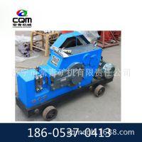 山东常青厂家专业定制GQ60圆钢切断机价格优惠欢迎采购钢筋切断机