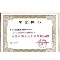 中國市場公認十佳暢銷品牌