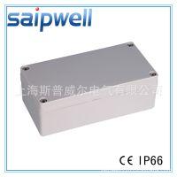 斯普威尔供应 80*160*55电缆防水盒 ABS塑料防水盒 IP66接线盒