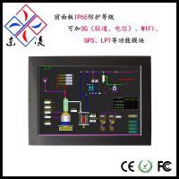 15寸win7win8系统POS终端机工控一体机(PPC-DL150D)
