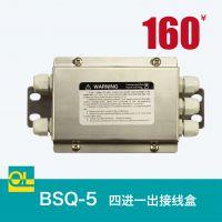 不锈钢体接线盒辽宁传感器 实验传感器