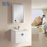 海西实木卫浴柜洗漱台卫生间洗手洗脸盆柜组合现代简约浴室柜