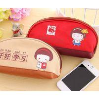 新款韩版帆布半圆钱包可爱大队长笔袋零钱包手机包钥匙包B44G