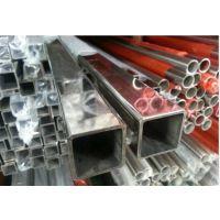 不锈钢方管25*25*1.2|6米长一根多少钱