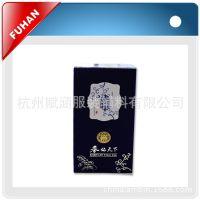 杭州赋涵织唛厂专业定做铜版纸白卡纸化妆盒高档酒盒