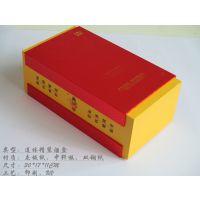 厂家定做牢固纸盒大红酒盒 彩印烫金高档硬礼品盒生产