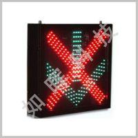 车道指示器 隧道红叉绿箭--深圳市如晖科技有限公司