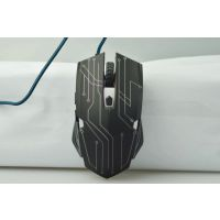 介绍游戏发光大鼠标的特点 天津游戏发光大鼠标生产