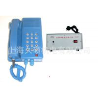 KTH17B矿用本安型选号电话机/选号电话机/KTA16B电话耦合器