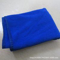车用清洁巾超细纤维毛巾30*60 汽车擦车巾蓝色 超强吸水