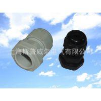 防水接头PG9格兰头防水接头塑料 电缆防水接头 防水盒连接器