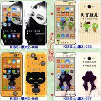 特价产品 小米2s手机彩膜 荧光 趣味文字保护膜 手机前后贴 厂家