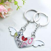 韩版创意情侣钥匙扣 钥匙圈钥匙挂件爱心天使翅膀 定制logo