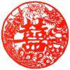 供应龙凤双喜字 中国民间纯手工剪纸作品 福窗花春节 出国礼品刻纸