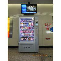供应一款精美的自动售货机 自动售买机 饮料叫卖机