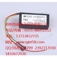 供应MKC-2晶闸管触发模块可控硅触发模块MKC-2触发模块