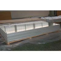 供应ALCOA2024硬铝板20-60mm