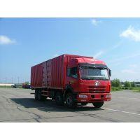 中国发陆运物流到越南费用越南陆运价格越南陆运公司