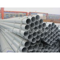 供应Q235B镀锌焊管 热镀锌钢管 直缝焊管 规格参数